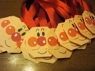 ハート 折り紙 折り紙 メダル アンパンマン : anpanman-hero.com